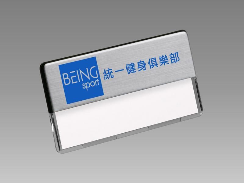 Business S3|磁鐵名牌、磁石名牌、磁吸名牌、姓名牌、名牌、公司名牌
