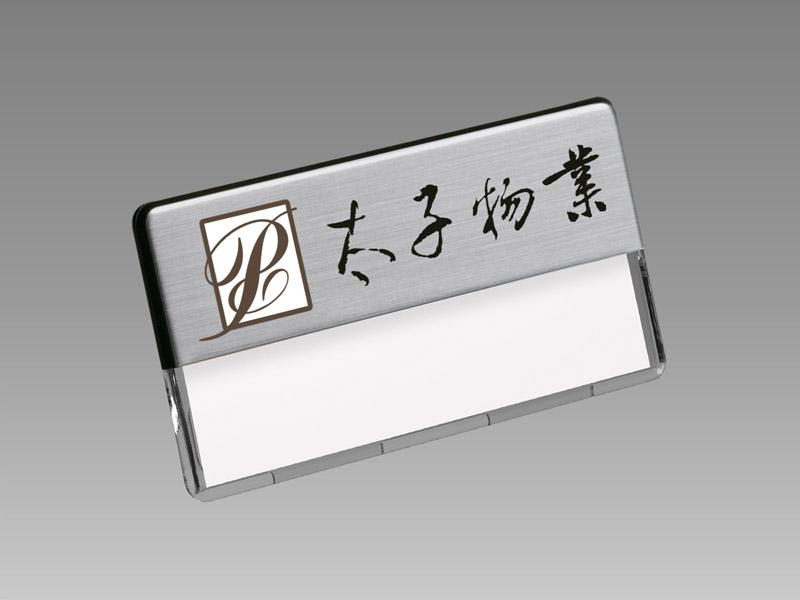 Business S3|magnetic name badge, name badge, 磁石 名牌