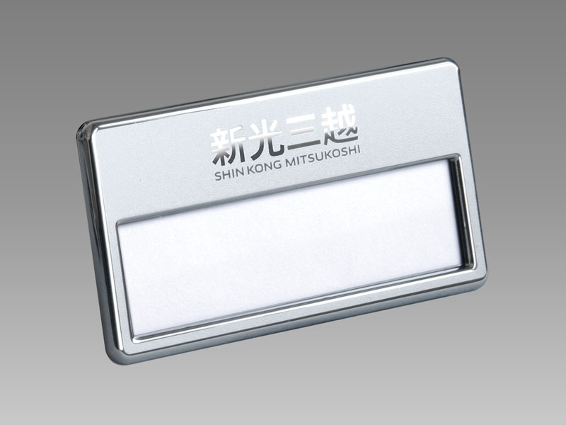 Image M3|name badge, name badges, name badge hk, name badge hong kong, name badge holder, badge holder, name badge design, 員工名牌, 名牌