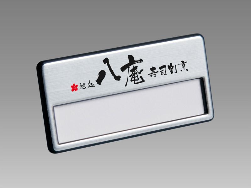 Image S3|員工證、員工證製作、識別證、識別證製作、識別證設計