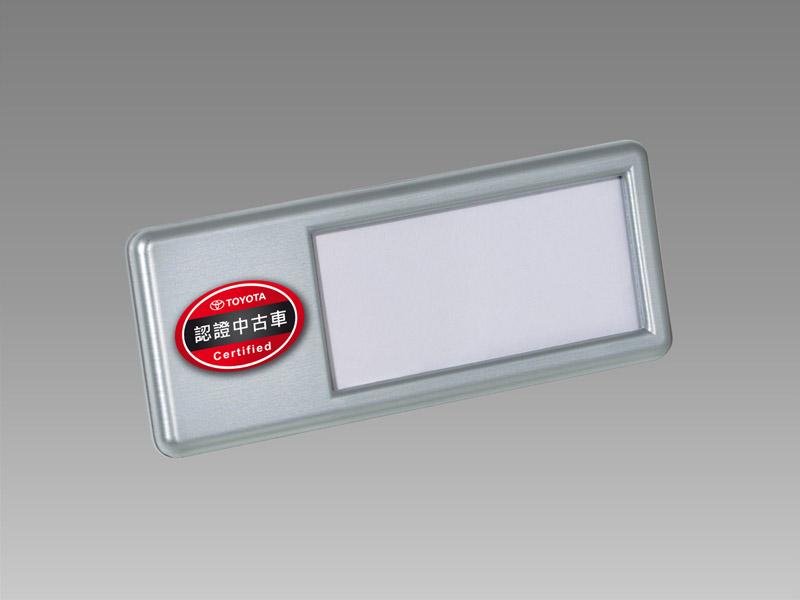 Prestige S1|lapel pins, lapel pin, name badge hk, name badge hong kong, unisto name badge, unisto, 員工名牌, 名牌