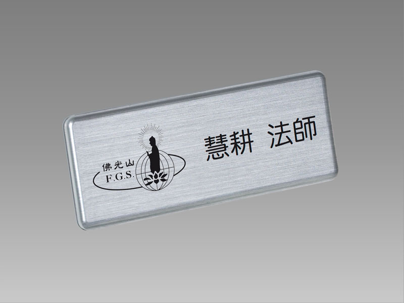 Prestige S4|name badge holder, badge holder, name badge, name badge hk