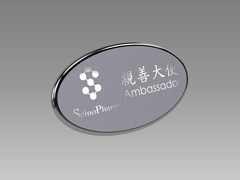 Rondo S4|lapel pins, lapel pin, name badge hk, name badge hong kong, name badge holder, badge holder, unisto, 員工名牌, 名牌