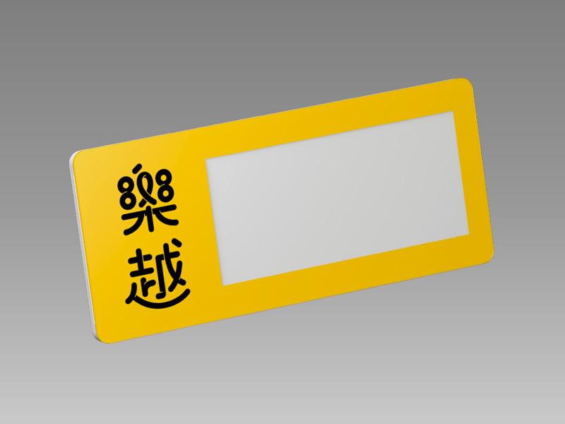 Slim S|名牌製作、員工名牌、名牌、胸前名牌、胸牌、人名牌訂造、人名牌、職員名牌