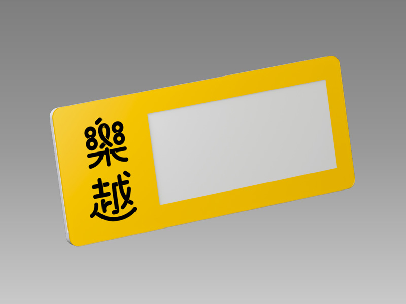 Slim S|name badge, name badges, name badges hk, name badges hong kong, unisto name badge, unisto, 員工名牌, 名牌