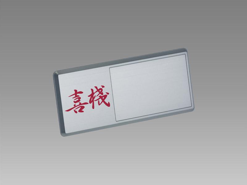 Smart L1 徽章客製、客製化徽章、徽章製作、徽章