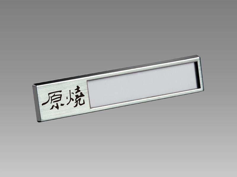Timeless XS1 name badge, name badges, name badge hk, name badge hong kong, name badge holder, badge holder, name badge design, 員工名牌、名牌