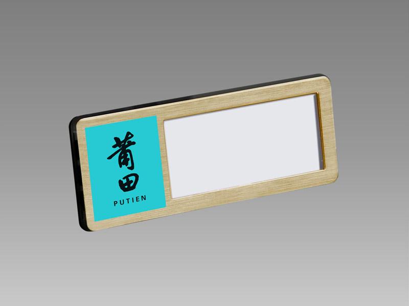 Top S1|magnetic name badge, name badge, 磁石 名牌, 磁石 徽章