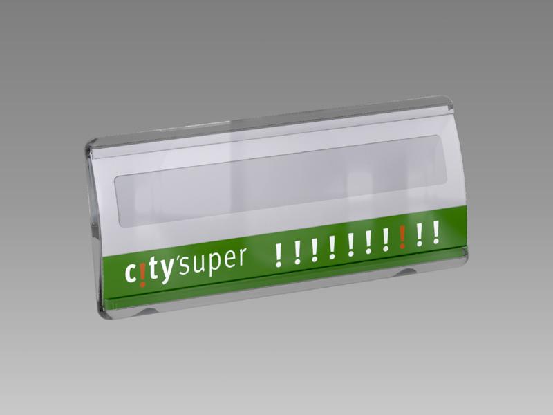Xstyle S 壓克力名牌製作、壓克力名牌、膠名牌, unisto名牌, unisto